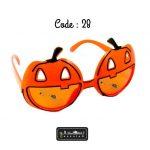 ماسک هالووین کد-۲۸