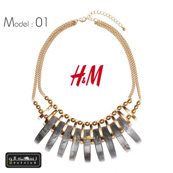 گردنبند زنانه اورجینال H&M