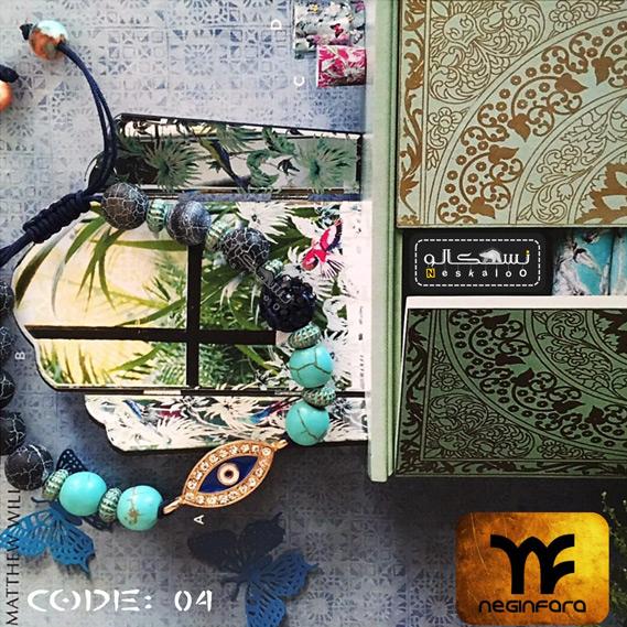 دستبند های نگین فارا-۰۴