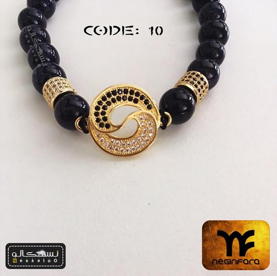 دستبند های نگین فارا-۱۰