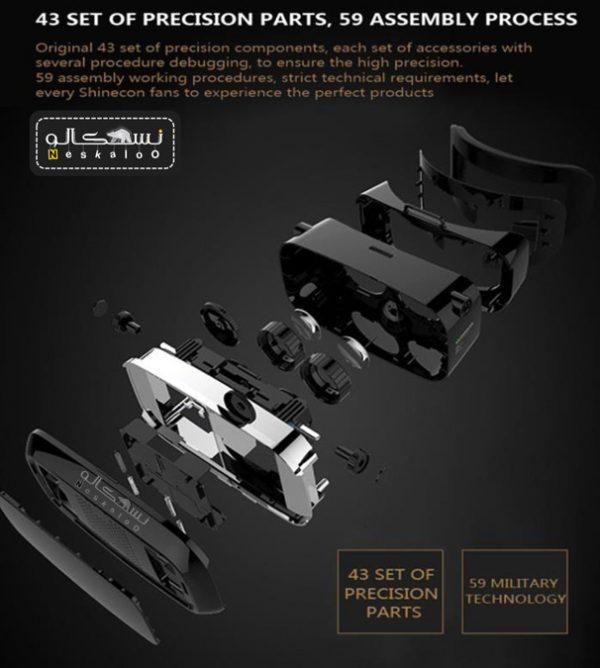عینک واقعیت مجازی SHINECONE