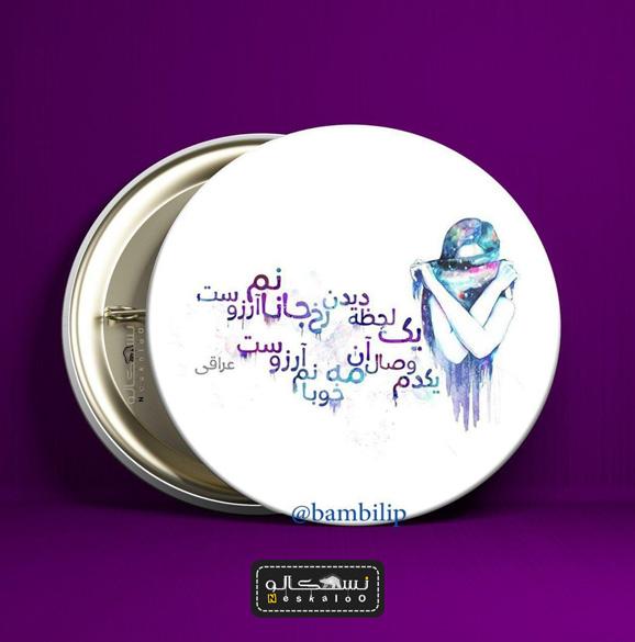 بالاترین کیفیت چاپ پیکسل با شرکت Bambilip
