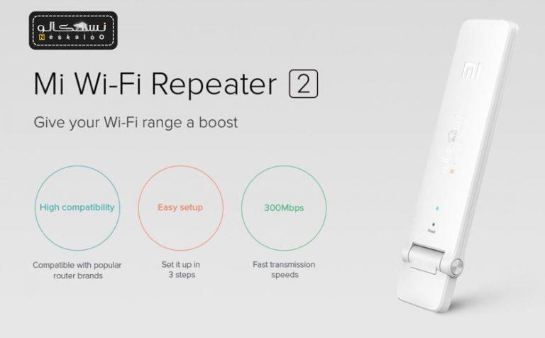 تقویت کننده wifi شیائومی نسخه 2 (جدید)