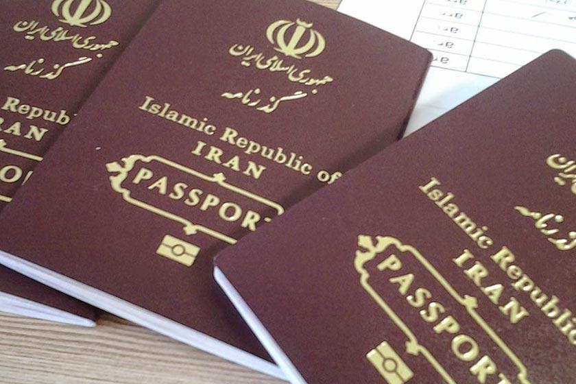 مدارک لازم برای گرفتن پاسپورت