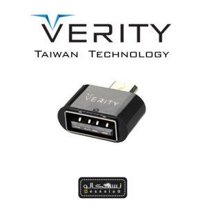 تبدیل OTG تایوانی Verity