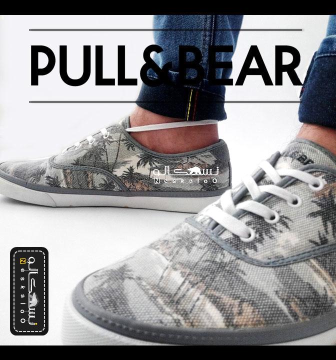 کفش PULL&BEAR اورجینال