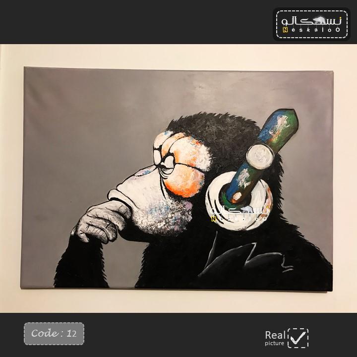 تابلو نقاشی دکوراتیو