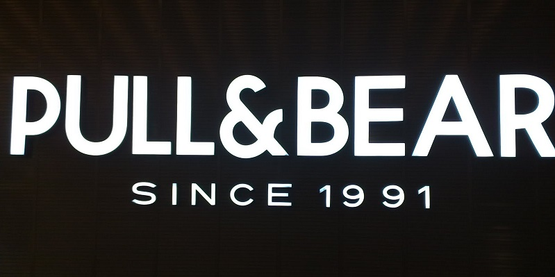 تاریخچه برند pull & bear