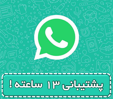 neskaloo whats app